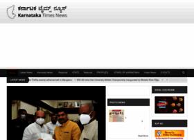 karnatakatimesnews.com