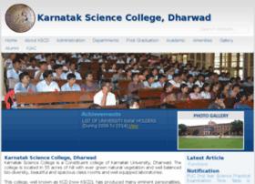 karnatakcollege.com