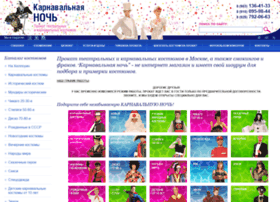 karnaval-prokat.ru