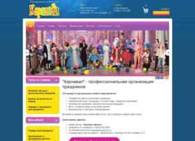 karnaval125.ru