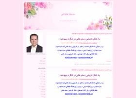 karnema.blogfa.com