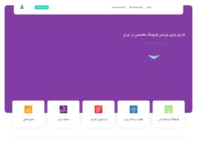 karnil.com
