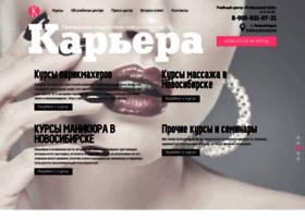 karnsk.ru