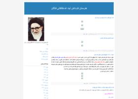 karodanesh74.blogfa.com