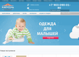 karoosel.ru