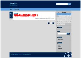 karotdeksan.com
