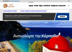 karpathos.gr