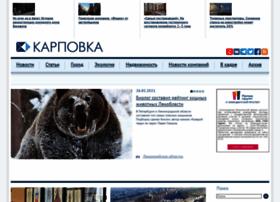 karpovka.com