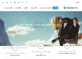 karshasoft.com