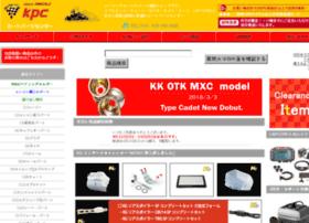 kart-parts.com