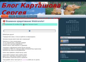 kartashovsergey.ru