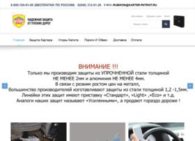 karter-patriot.ru