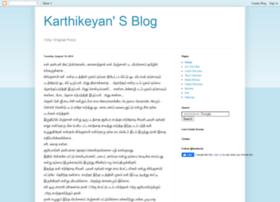 karthiskn.blogspot.in