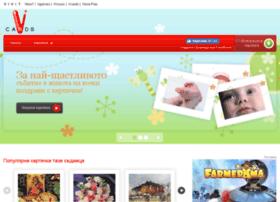 kartichki.abv.bg Visit site