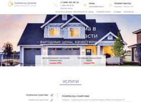 kartinyvdom.ru