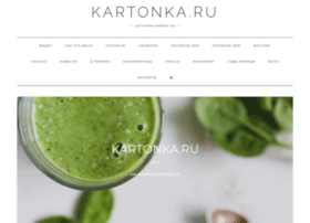 kartonka.ru