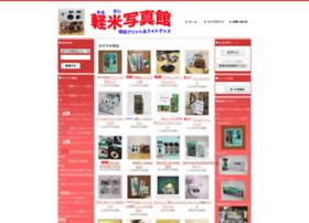 karumai.shop-pro.jp
