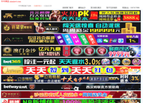 karunews24.com