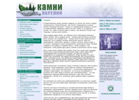 karvin.ru