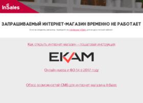 karving-shop.ru
