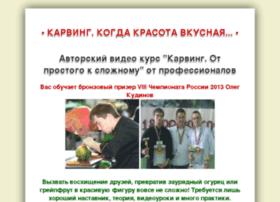 karving.vkysno-vcem.ru