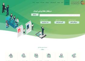 karyabeiran.com