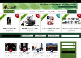 kasabeh24.com