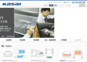 kasai.co.jp