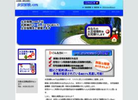 kasaihoken-s.com