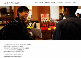 kasako.com