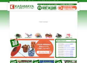 kasamaya.co.jp