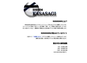 kasasagi.hinaproject.com