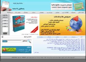 kasbarg.com