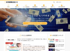 kasegeru-fx.com