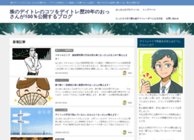 kasegu123.com