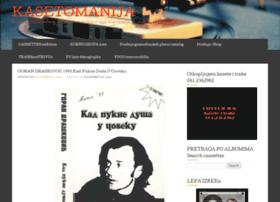 kasetomanija.wordpress.com