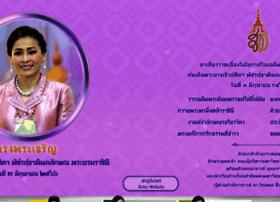 kasetsart.org