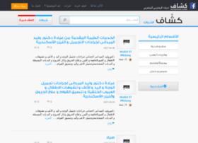 kashaaf.com