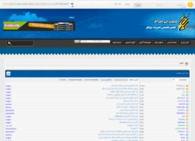 kashan-gsm.com