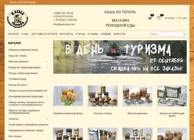 kashatop.ru