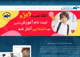 kashiha.com