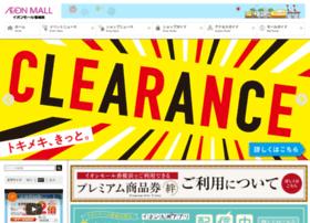 kashiihama-aeonmall.com