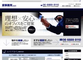 kashijimusyo.net