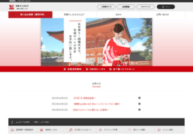 kashikimono.com