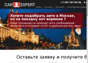 kashira-svadba.ru