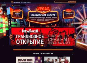 kashirskoe.vegas-city.ru