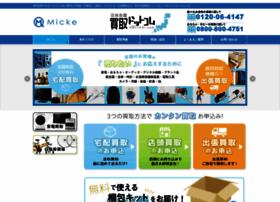 kashiwa-kaitori.com