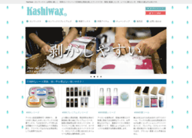 kashiwax.com