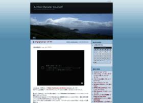 kashiyuko.wordpress.com