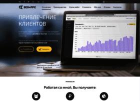 kashkovskiy.ru
